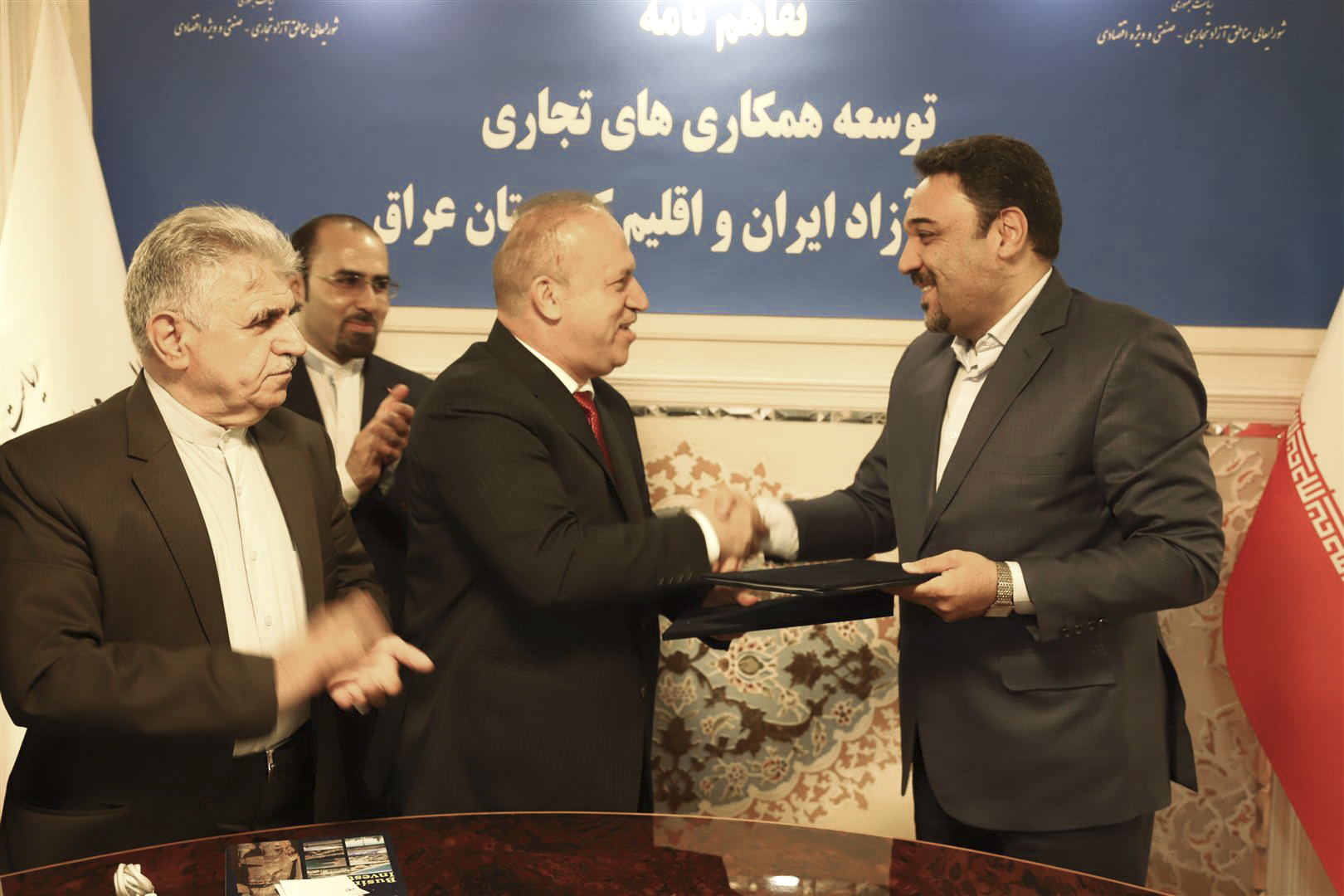 توسعه مبادلات تجاری مناطق آزاد ایران با اقلیم کردستان عراق