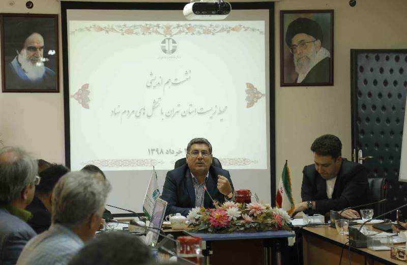 مدیریت پسماند؛ اولویت اول محیط زیست استان تهران