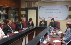 صدور ۳ پروانه اکتشاف مس و طلا در سیستان و بلوچستان و انجام ۵ هزار متر حفاری