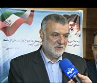 حماسه ها و ایثارگری های جهادگران باید به نسل های بعد منتقل شود