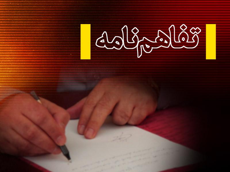 افزایش همکاریهای پایگاه استنادی جهان اسلام و دانشگاه آزاد اسلامی