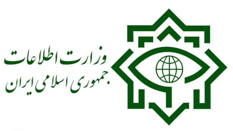 وزارت اطلاعات صادر کرد؛ اطلاعیهای درباره دفتر وزیر نفت