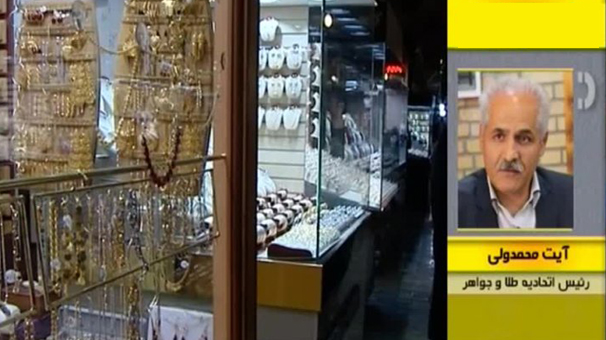 ثبات در بازار سکه و طلا