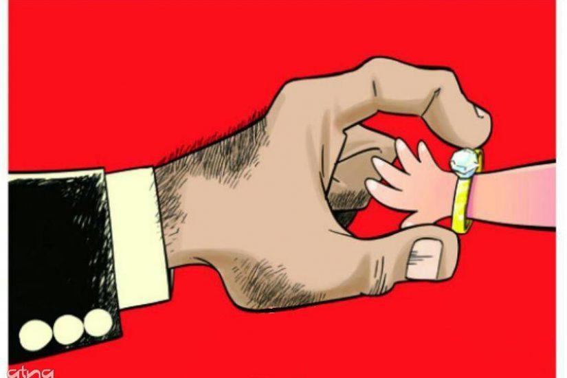 حلقه بخت بر دستان دخترکان