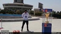نمایش کاپ جهانی بسکتبال در برج میلاد