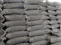 کشف بیش از 2 تن شکر احتکار شده در اراک