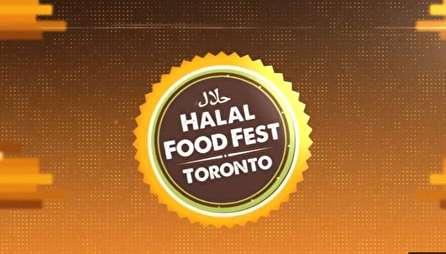 جشنواره غذای حلال در تورنتو