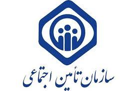 ۹۰ هزار نفر تحت پوشش تامین اجتماعی جهرم