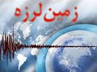 زلزله ای چهار و نه دهم ریشتری در هرمزگان
