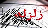 زمین لرزه 4.9 ریشتری در بندر کنگ