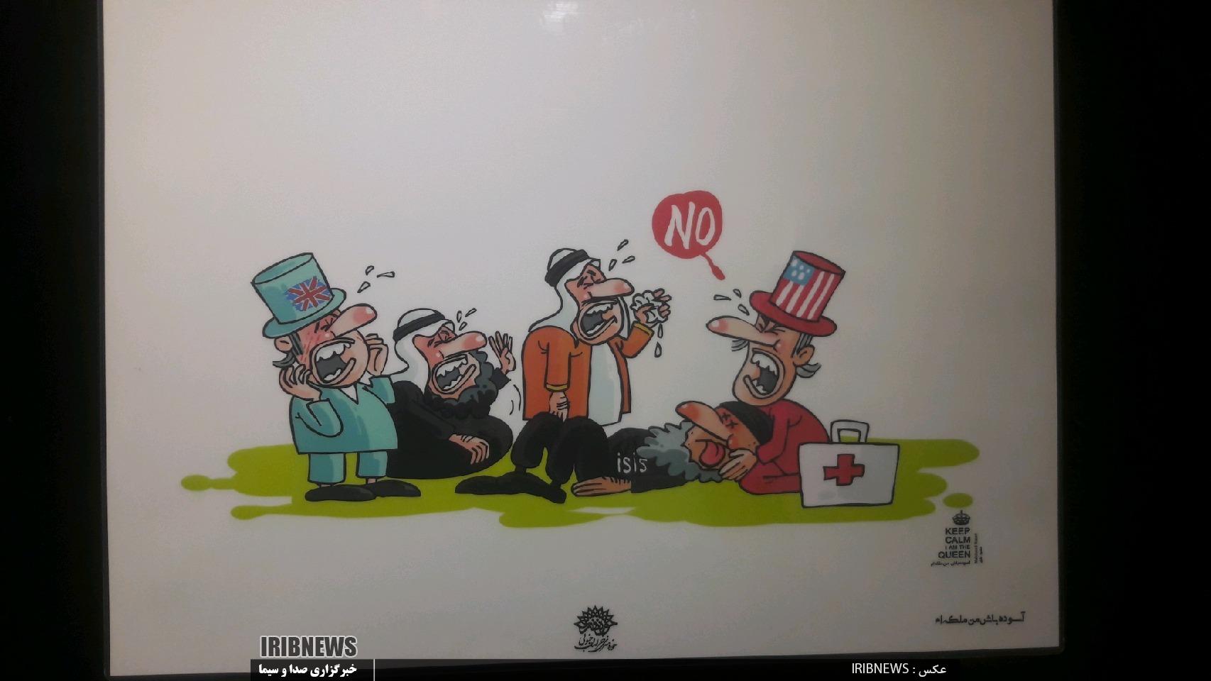 افتتاح نمایشگاه کاریکاتور در بیرجند