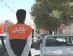 فوت پارکبان شهرداری بوکان براثر سانحه رانندگی