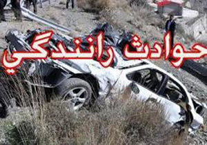 یک کشته و ۷ مجروح در تصادف سپیدان