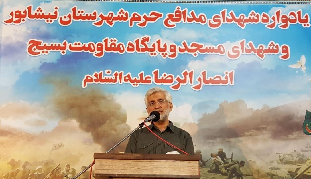 آمریکا با فشار اقتصادی بدنبال شکست ایران است