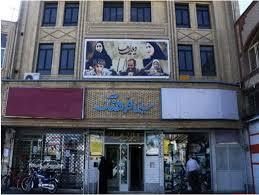 بازگشایی سینما فرهنگ اراک