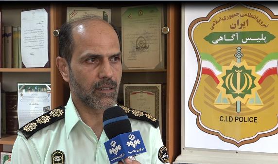 دستگیری سارقان طلا و جواهر در رشت