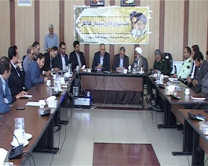 کاهش نرخ بیکاری در استان اصفهان از 14 و یک دهم به 10 و هفت دهم درصد