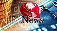 مهمترین خبرهای جهان (7-19)