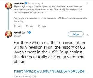 تاریخچه کودتای آمریکایی علیه دولت مصدق