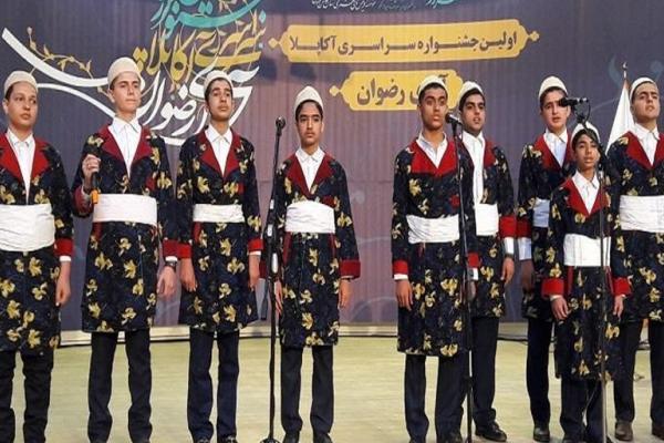 10 گروه سرود کشوری؛ مهمان اجراهای عید غدیر آوای رضوان مشهد