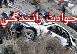 مرگ ۳ نفر در واژگونی سواری خودرو در ایزدخواست