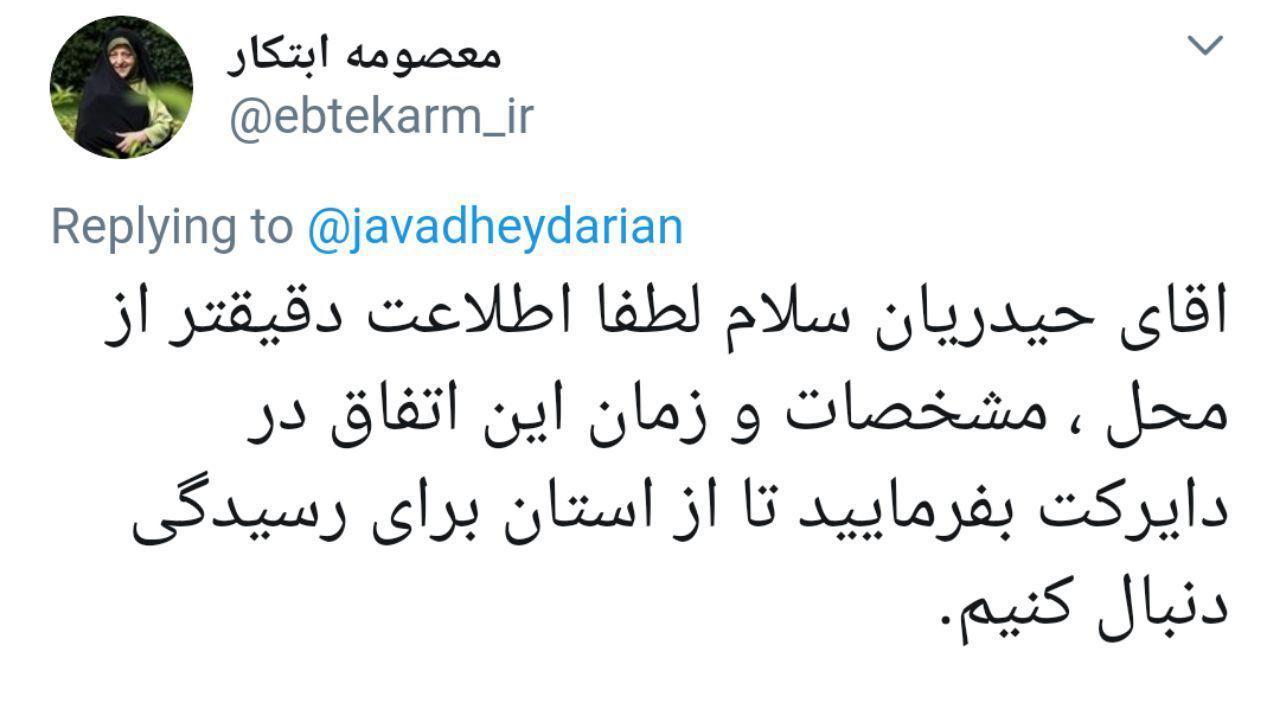 ماجرای عقد دختربچه ۹ ساله با جوان ۲۲ ساله/ عقد باطل شد
