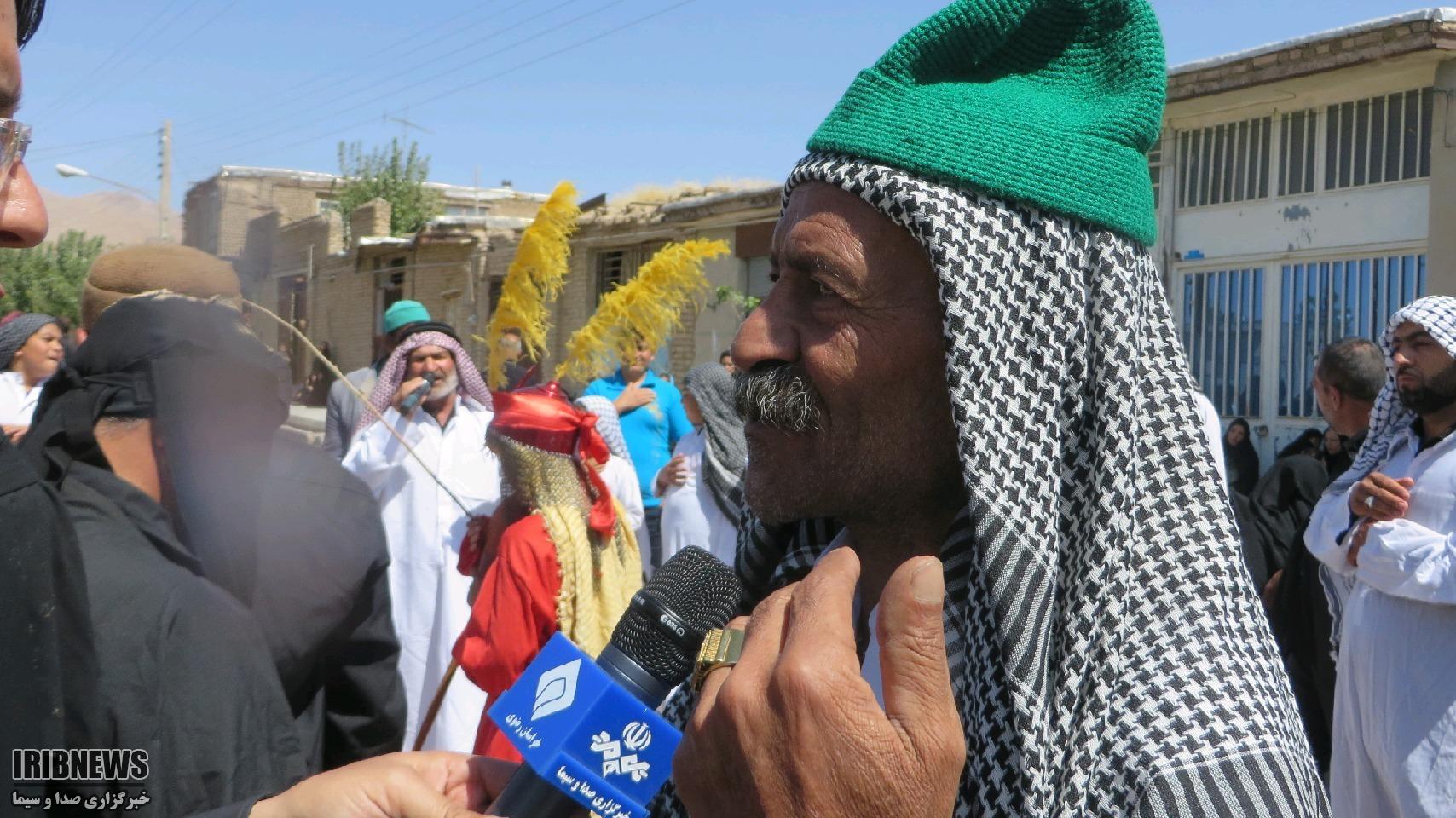 آئین سنتی قبیله بنی اسد در بایگ