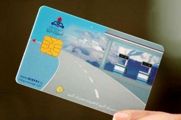متقاضیان کارت سوخت برای دریافت کارت خود به دفاتر پستی مراجعه نکنند