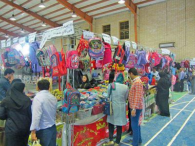 برپایی نمایشگاه پاییزه در مشهد