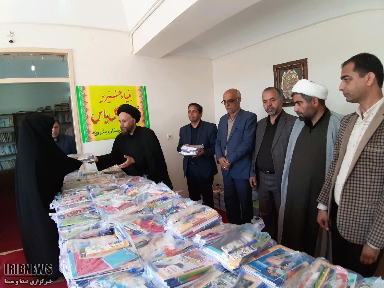 توزیع هزار بسته اقلام مدرسه بین دانش آموزان