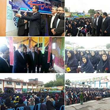 به صدا در آمدن زنگ مهر در مدارس مازندران