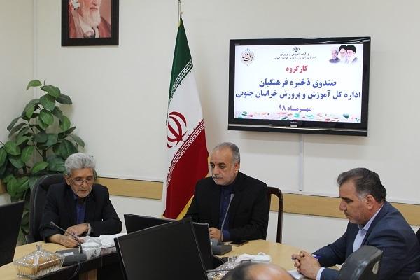 پرداخت 8 میلیارد تومانی سود به فرهنگیان بازنشسته