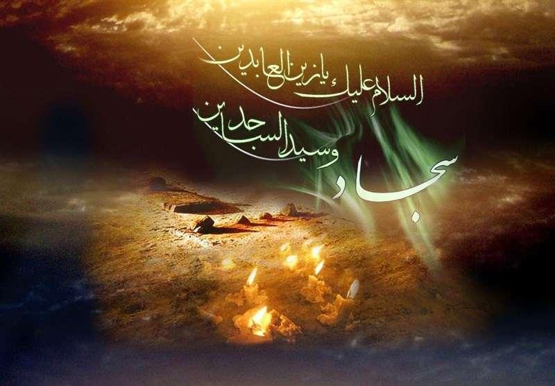 مشهد مقدس، سوگوار شهادت حضرت امام سجاد(ع)