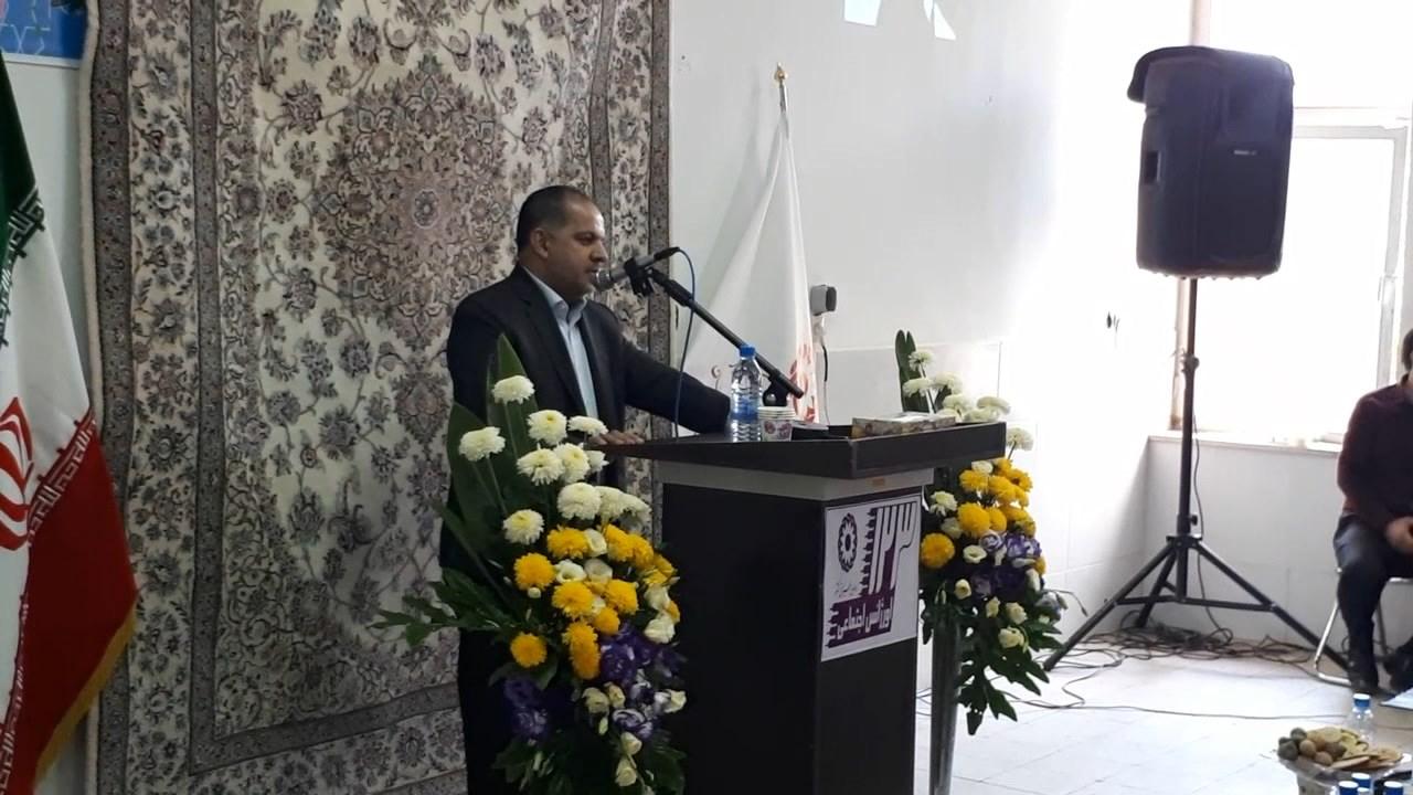 Image result for راه اندازی مرکز اورژانس اجتماعی شهرستان نائین