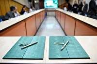 امضای تفاهمنامه دانشگاه امیرکبیر و بانک صنعت و معدن