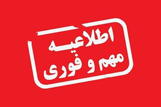 اعلامِ جزئیات سهمیهبندی بنزین از بامداد 24 آبان