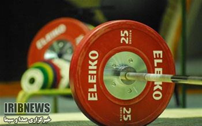 رقابتهای وزنه برداری ورزشکاران جانباز و معلول دی ماه آغاز می شود