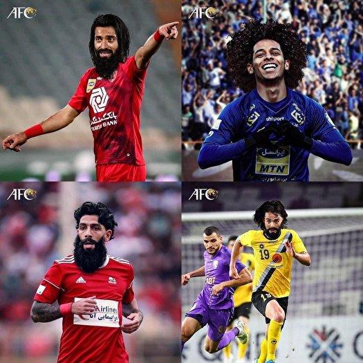 شوخی مجازی AFC با فوتبالیستهای ایرانی