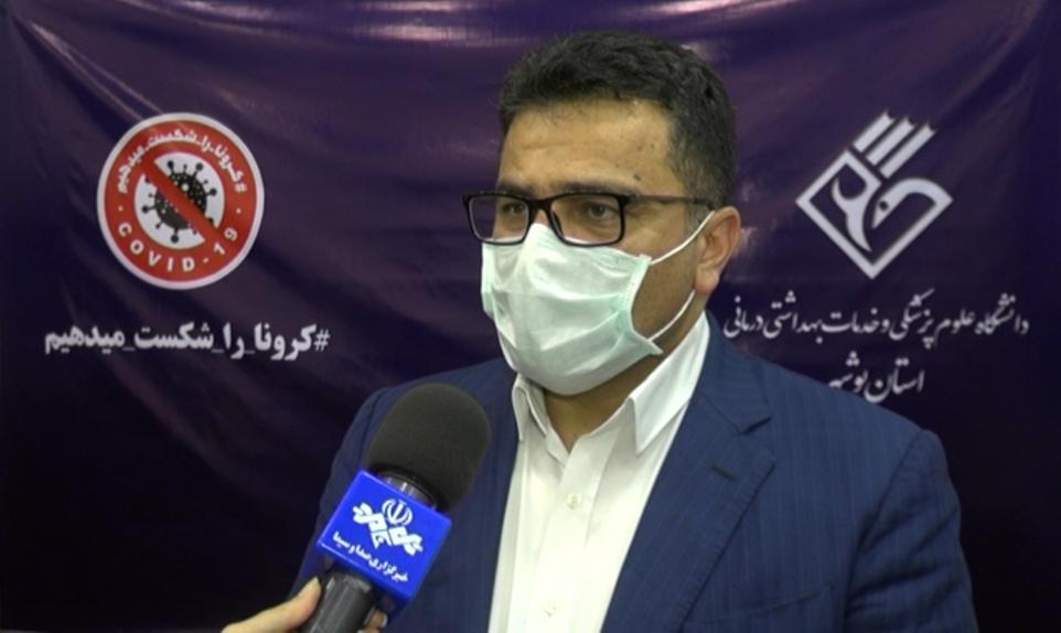 ۵ نفر به تعداد مبتلایان ویروس کرونا در بوشهر افزوده شد