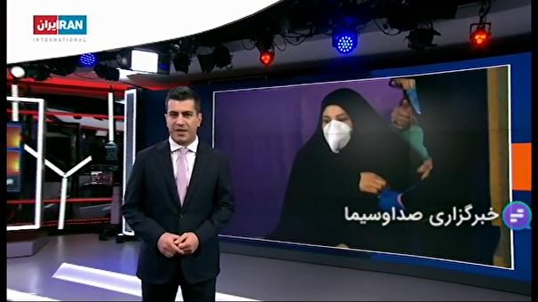 روایت سازیها درباره واکسن ایرانی کرونا