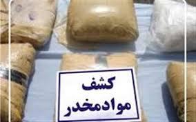 کشف مواد مخدر در محور یاسوج-اصفهان