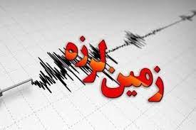 زمین لرزه سه ریشتری در شهر انارک نایین