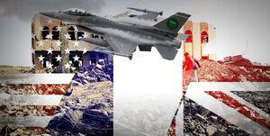 حمایت انگلیس از اقدام ضد یمنی آمریکا