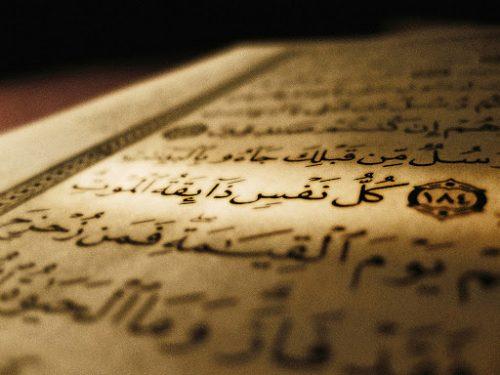 خواندن چه سورههایی برای اموات فضیلت بیشتری دارد؟