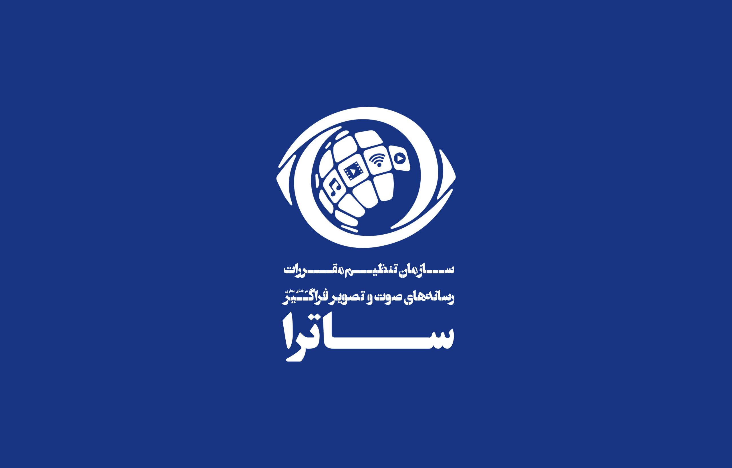ارجاع پرونده ترافیکی رسانههای صوت و تصویر به کمیته تخلفات