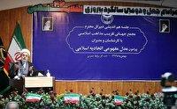 برگزاری دومین نشست هم اندیشی مدل مفهومی اتحادیه اسلامی