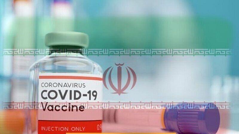 آغاز واکسیناسیون کرونا در کشور؛ فردا + جزییات