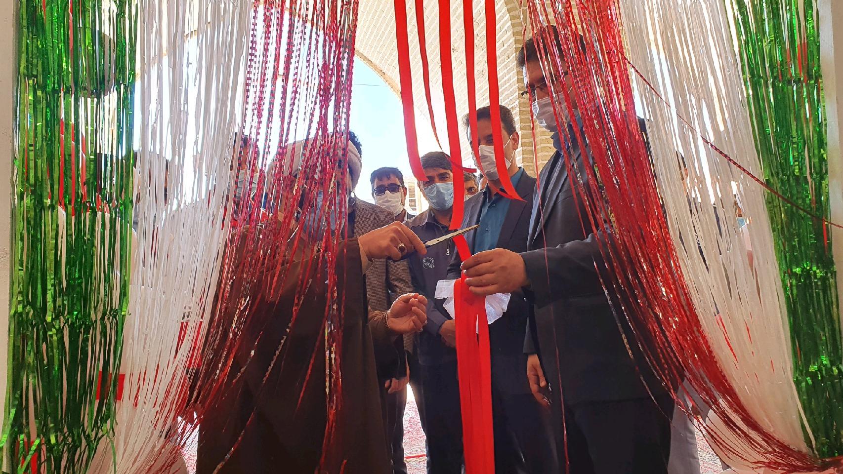 افتتاح پنجمین خانه هلال احمر در بافق