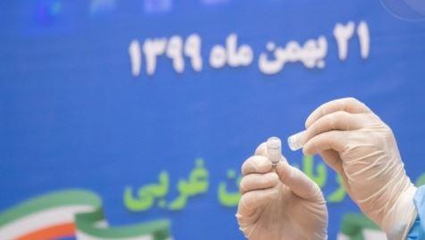 سیر تا پیاز واکسیناسیون کرونا در «ایران»