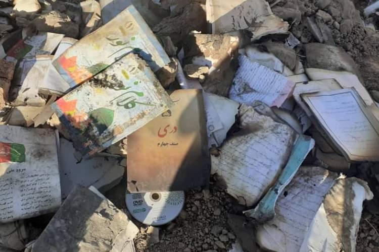 کتابهایی که در «اسلام قلعه» سوخت